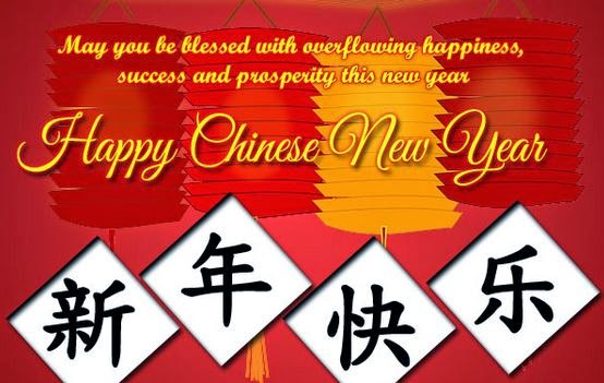 2015 happy new year 2015 wishes quotes in chinese language happy happy new year 2015 wishes quotes in chinese language m4hsunfo