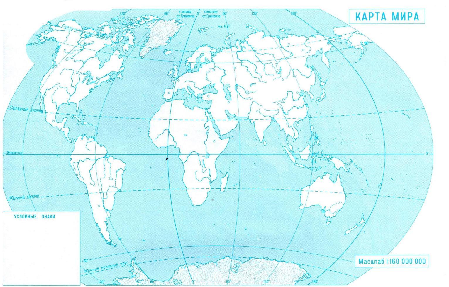 Как сделать контурную карту по географии за 9 класс