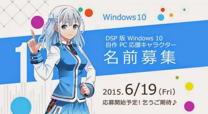 maskot-windows10-1