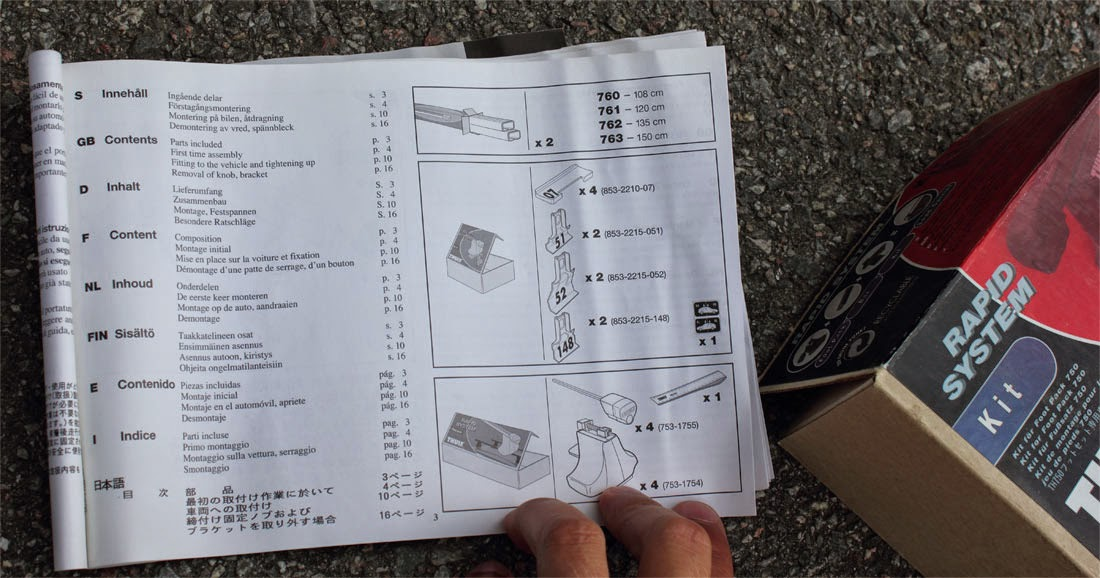 my starlet ep91 1997 2014 rh ep91starlet blogspot com toyota starlet ep91 repair manual toyota starlet ep91 repair manual