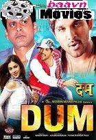 Dum >2015<  Hindi Dubbed Watch online