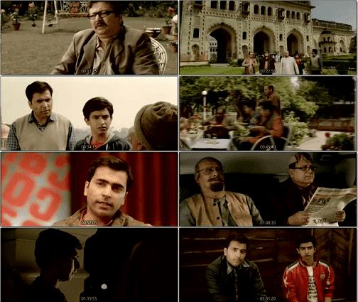 Badshahi Angti (2014)-kolkata-bangla-movie