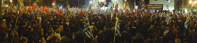 Πάνω από 50.000 Έλληνες τίμησαν τους Ήρωες των Ιμίων. Μεγαλειώδης πορεία (Φωτορεπορτάζ, Βίντεο)