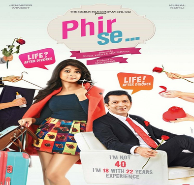 Phir Se (2015) Hindi Full Movie Watch Online and Download Free Avi 720p