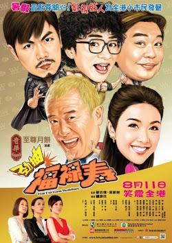 Huynh Đệ Phúc Lộc Thọ - The Fortune Buddies (2011) Poster
