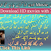 How to download New Movies HD with 700MB