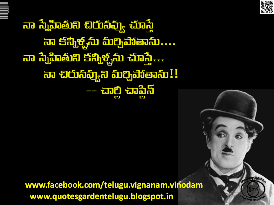Best of Charlie Chaplin Inspirational life Quotes with Beautiful images photos and wallpapers in telugu