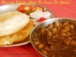 recipe of making punjabi sour chole without onion and garlic, jain recipe, satvik recipe