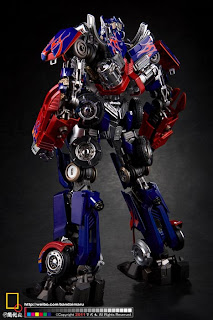 Transformers Dual Model Kit DMK01 Optimus Prime