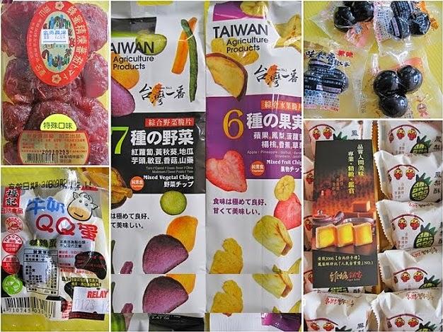 Lowongan Kerja - Industri Makanan di Taiwan- Info hubungi Ali Syarief 081320432002 - 087781958889 - 085724842955 - pin 74BAF1FB.jpg