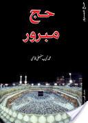 http://books.google.com.pk/books?id=VZwYAgAAQBAJ&lpg=PP1&pg=PP1#v=onepage&q&f=false