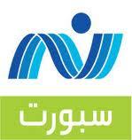 تردد قناة النيل الرياضية المصرية