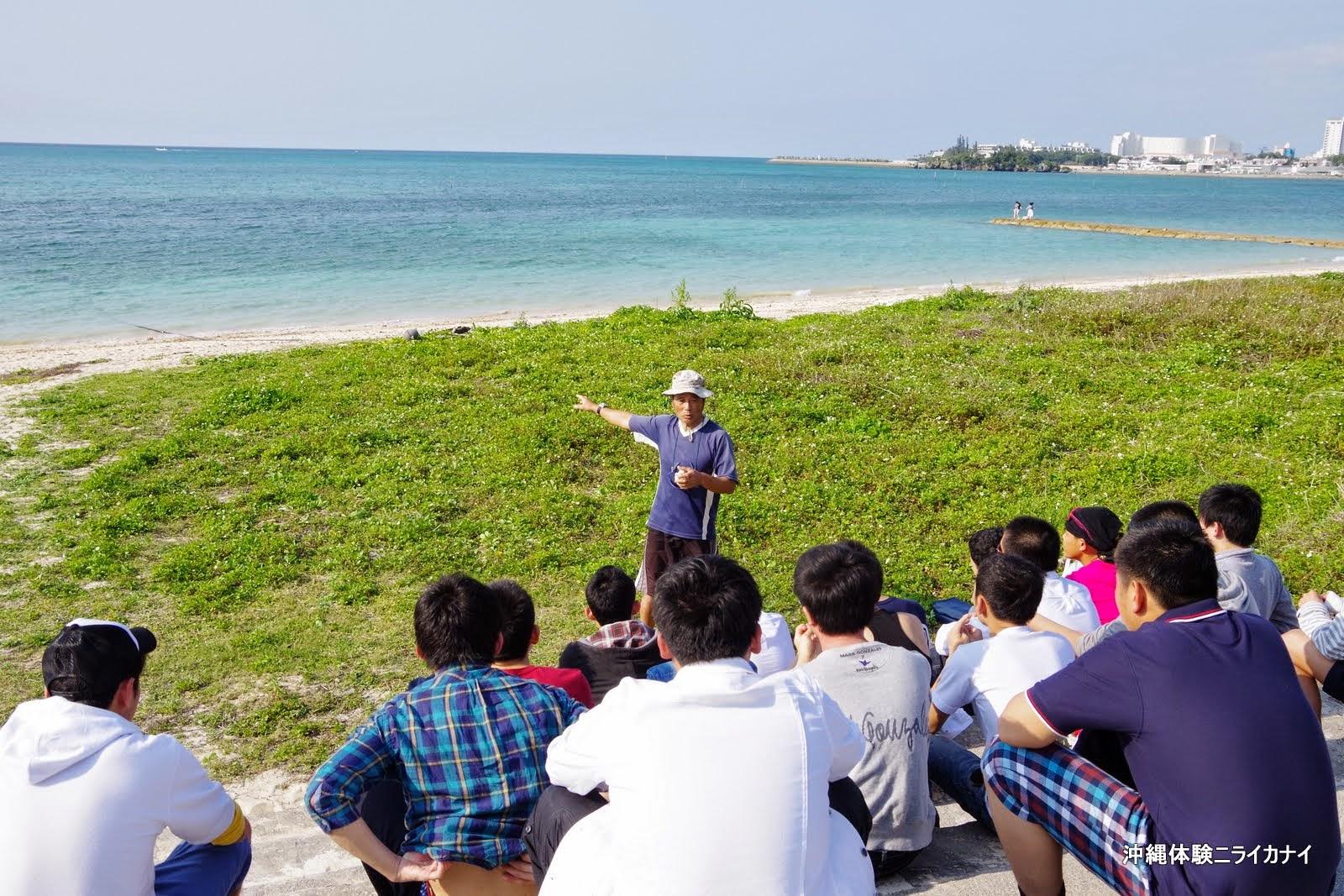 沖縄体験/観光ビーチ探検