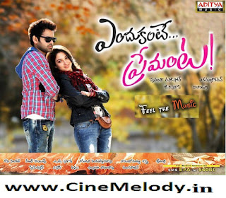 Endukante Premanta Telugu Mp3 Songs Free  Download -2012