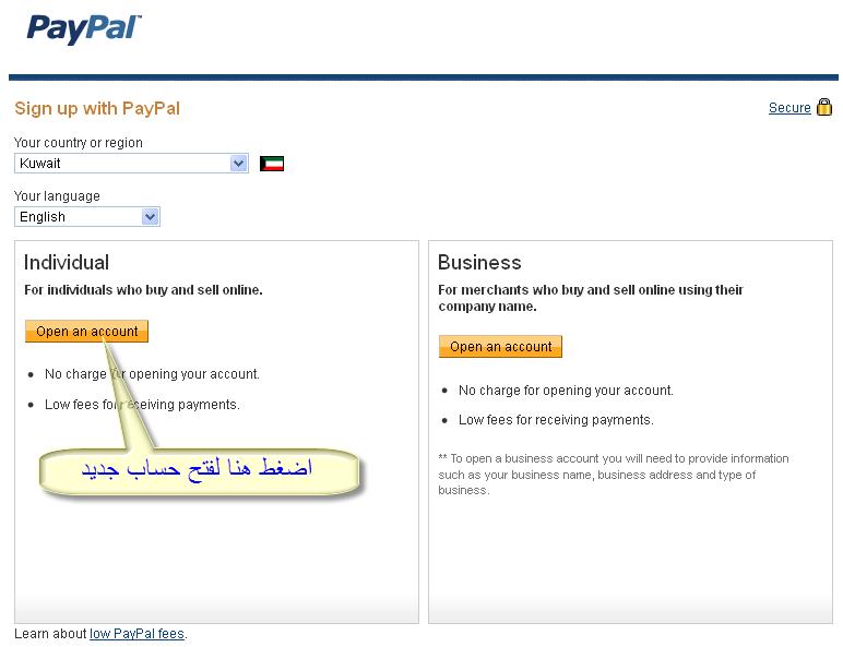 شرح بالصور التسجيل في بنك الباي بال PayPal من مصر رسميا