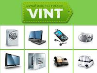 Vint.com.ua Интернет-Магазин Электроники, бытовой, аудио, видео и фототехники