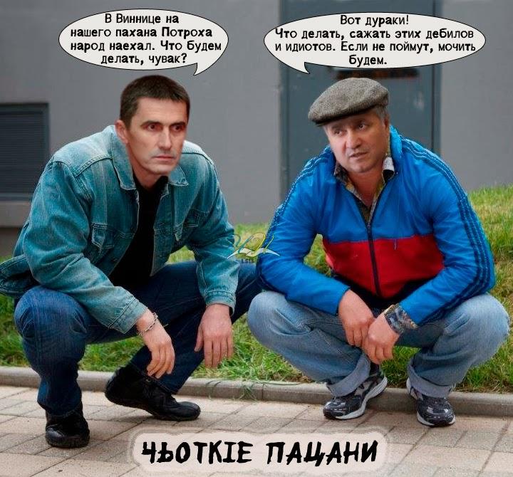 """Лещенко: """"Банки Арбузова и Януковича должны были арестовать. Это вопрос к Яреме"""" - Цензор.НЕТ 3222"""