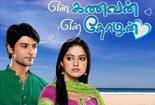 en kanavan En Kanavan En Thozhan 28 02 2013 Vijay Tv Serial
