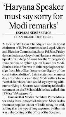 'Haryana Speaker must say Sorry for Modi remarks' - Satya Pal Jain