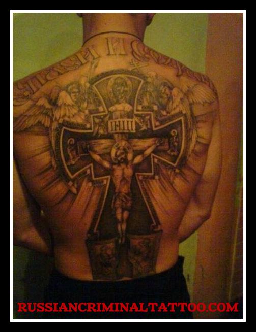 Популярные тату Спаси и сохрани tatoo Jofo ru - тату спаси и сохрани значение