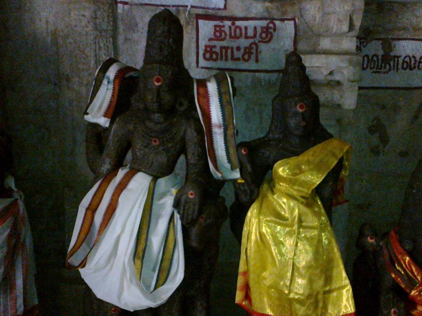 Thirumananjeri wedding