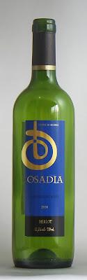 オサディア メルロー 赤 2010