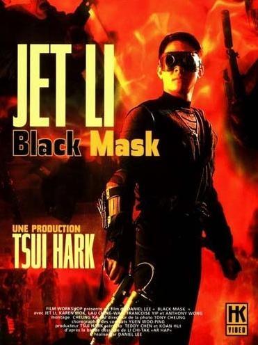 Black Mask (1996) Tagalog Dubbed