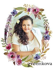Марина Полянская