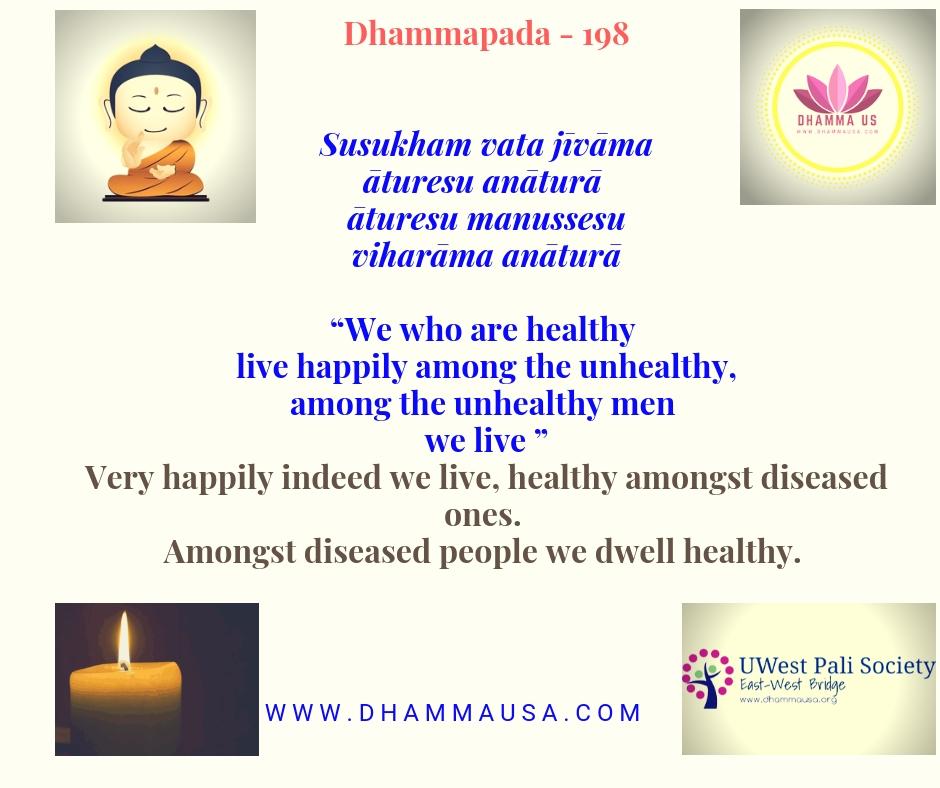 Dhammapada 198