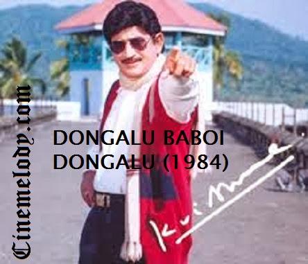 Dongalu Baboi Dongalu Telugu Mp3 Songs Free  Download 1984