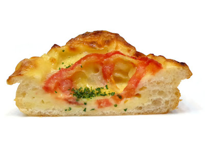 フロマージュトマト | HOKUO(北欧)