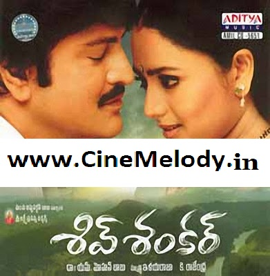 Shiva ShankarTelugu Mp3 Songs Free  Download  2004