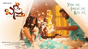 Basthi movie wallpapers-thumbnail-4