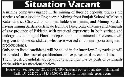 Engineering Jobs In National Police Foundation Islamabad