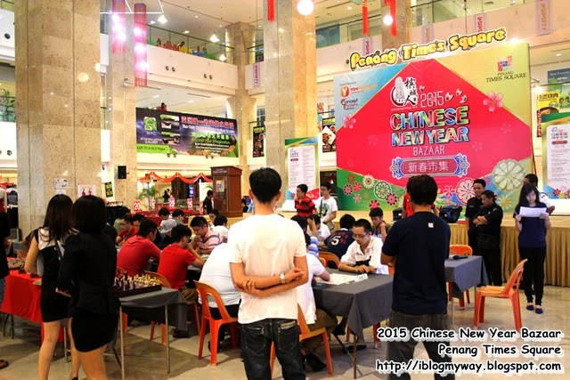 2015 Chinese New Year Bazaar @ Penang Times Square