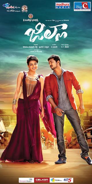 Jilla Telugu Movie HD Posters | Vijay | Kajal Aggarwal | Mohanlal