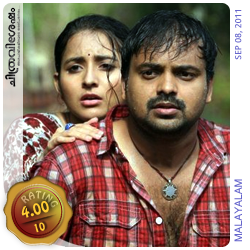 Sevenes: A film by Joshiy starring Kunchacko Boban, Asif Ali, Bhama, Reema Kallingal etc. Film Review by Haree for Chithravishesham.