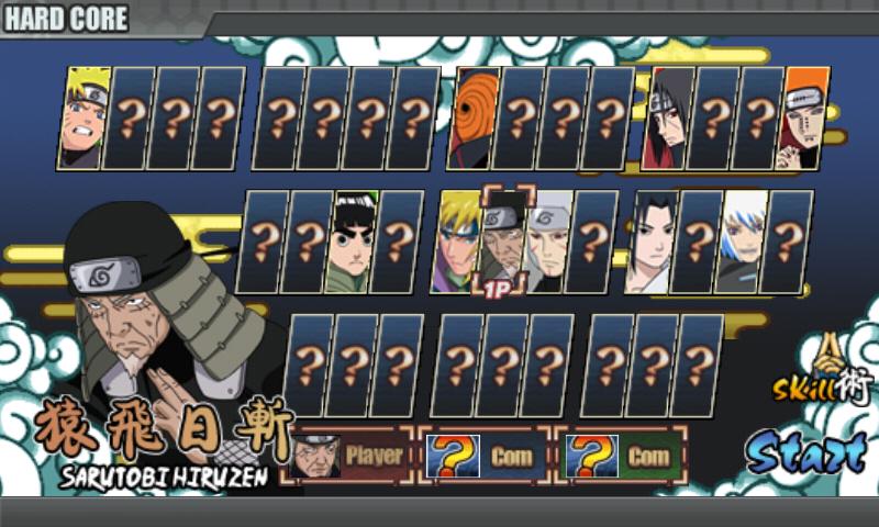 Net.zakume.game 1