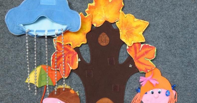 Многофункциональное панно для детского сада 74