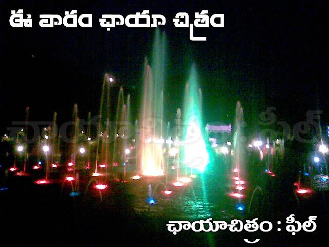 www.manandari.in