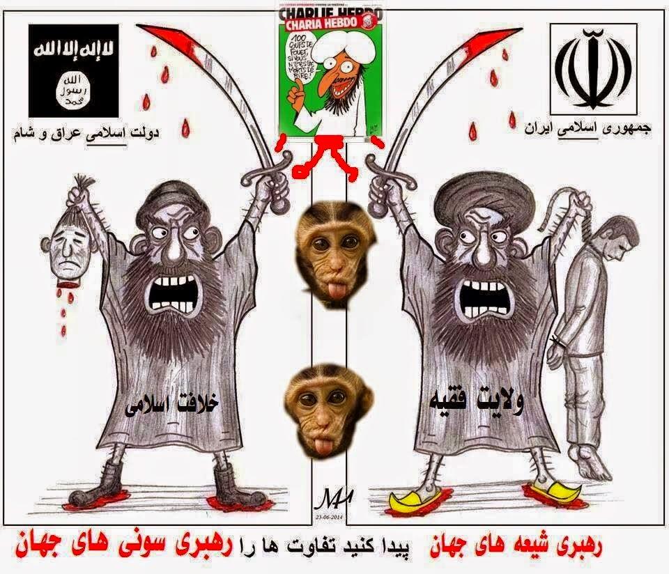 رژیم جنون اسلامی ایران زیر نام ارازل و اوباش در صدد ترور شخصیت مخالفین داخلی است