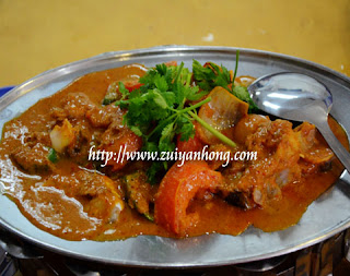 Tamarind Fish Curry