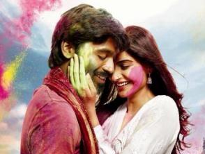 Tum Tak Lyrics - Raanjhanaa