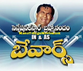 Brahmanandam in & as Bewarse – Comedy Special