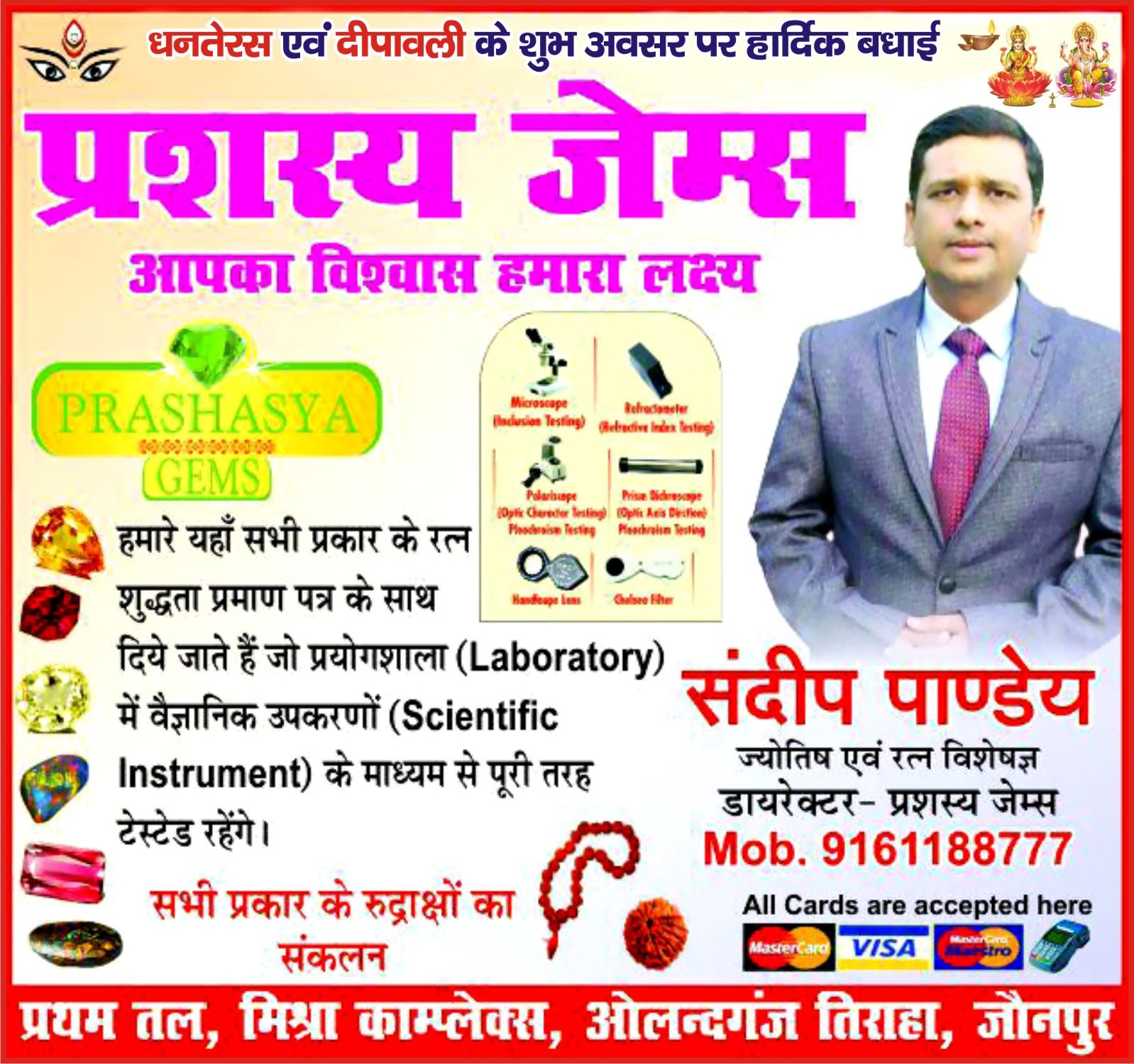 prashasy