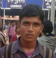 হামিরউদ্দিন মিদ্যা'র লেখা পড়ুন