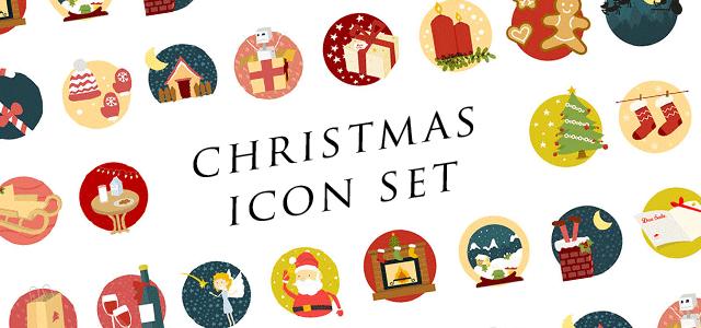 クリスマスを楽しく盛り上げる可愛い無料イラストアイコン素材セット