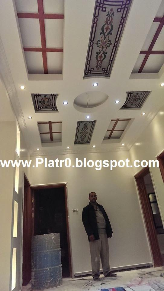 Meilleur Decor Plafond Platre Ba 13 D Coration Platre Maroc Faux Plafond Dalle Arc Platre