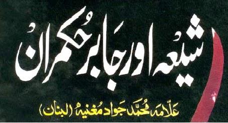 http://books.google.com.pk/books?id=dDEjBQAAQBAJ&lpg=PP1&pg=PP1#v=onepage&q&f=false