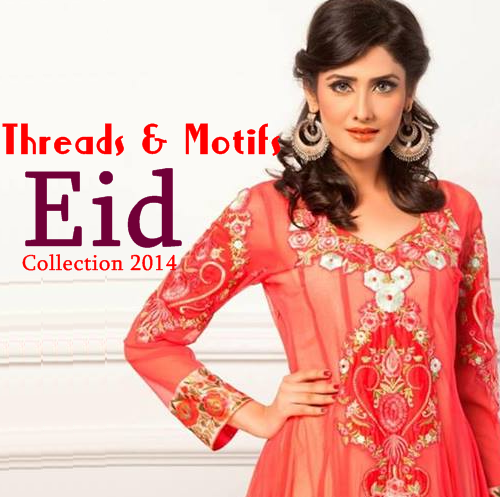 Threads & Motifs Formal Midsummer Collection